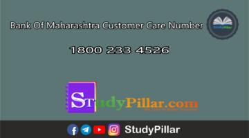 Bank Of Maharashtra Customer Care Number @ 1800 233 4526