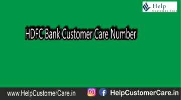 HDFC Bank Customer Care Number @ 1800-267-6161