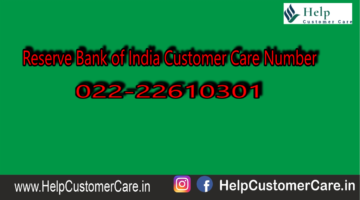 Reserve Bank of India Customer Care Number @ 	+91 22 2266 0500