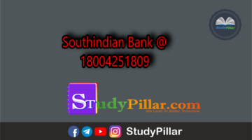 South Indian Bank Customer Care @ 18004251809