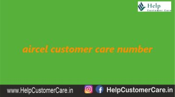 aircel customer care number @ 9856012345