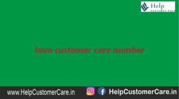 lava customer care number @ 1860 500 5001