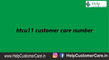 Htcu11 customer care number @ 18001028632
