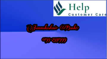 Jammukashmir Bank@  0194-2481999