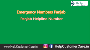 Emergency Numbers Panjab , Panjab Helpline Number