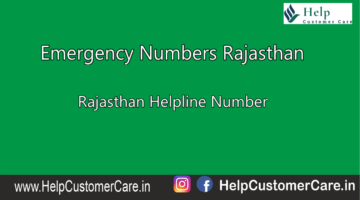 Emergency Numbers Rajasthan , Rajasthan Helpline Number