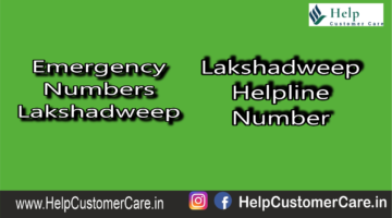 Emergency Numbers Lakshadweep, Lakshadweep Helpline Number