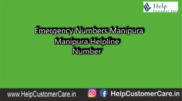 Emergency Numbers Manipura , Manipura Helpline Number