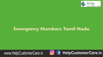 Emergency Numbers Tamil Nadu , Tamil Nadu Helpline Number