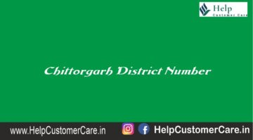 Chittorgarh District Number , Chittorgarh District Important Contact Details