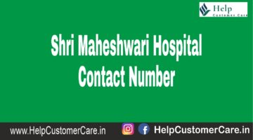 Shri Maheshwari Hospital Contact Number ,Shri Maheshwari Hospital Jaislamer Doctor list