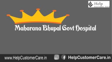 Maharana Bhupal Govt Hospital Contact Number ,Maharana Bhupal Govt Hospital Doctor list