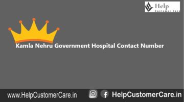 Kamla Nehru Government Hospital Contact Number ,KNGH Rajsamand Doctor list