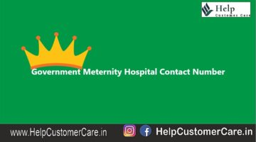 Government Meternity Hospital Contact Number ,GMH Dholpur Doctor list