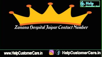 Zanana Hospital Jaipur Contact Number , Zanana Hospital Jaipur Doctor list