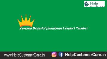 Zanana Hospital jhunjhunu Contact Number ,MDM Hospital Jodhpur Doctor list