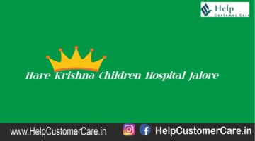 Hare Krishna Children Hospital Jalore Contact Number ,Hare Krishna Children Hospital Jalore Doctor list