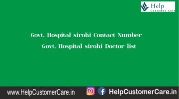 Govt. Hospital sirohi Contact Number, Govt. Hospital sirohi Doctor list