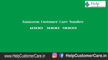 Amazon Toll Free Number 1800 3000 9009