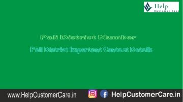 Pali District Number , Pali District Important Contact Details