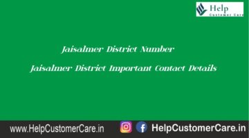 Jaisalmer District Number, Jaisalmer District Important Contact Details