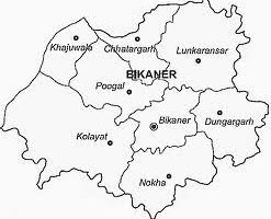 Bikaner District Number , Bikaner District Important Contact Details