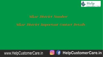 Sikar District Number , Sikar District Important Contact Details