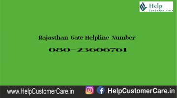 Rajasthan Gate Helpline Number