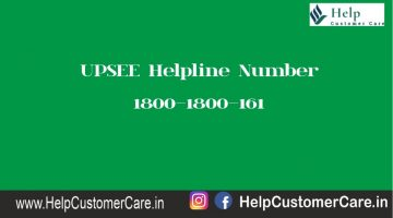 UPSEE Helpline Number