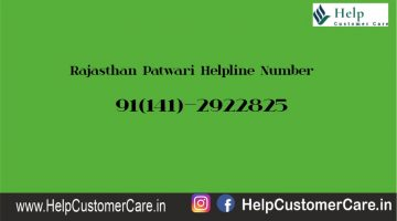 Rajasthan Patwari Helpline Number
