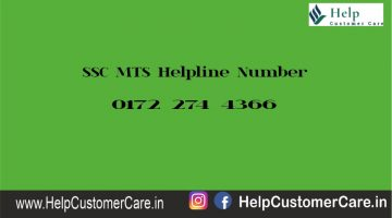 SSC MTS helpline number