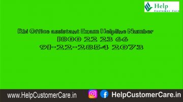Rbi Office assistant Exam Helpline Number