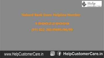 Nabard Bank Exam Helpline Number