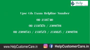 Upsc Cds Exam Helpline Number