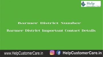 Barmer District Number , Barmer District Important Contact Details