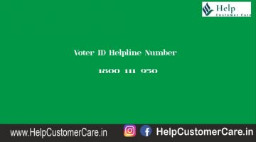 Voter ID Helpline Number